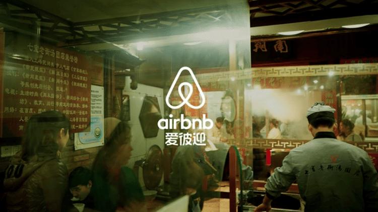 Airbnb Aibiying