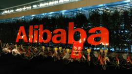 Alibaba TicketNew