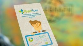 AppsFlyer partners Tencent