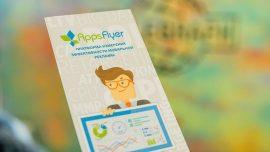 AppsFlyer partners Tencent