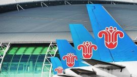 China Southern partners CyberSource