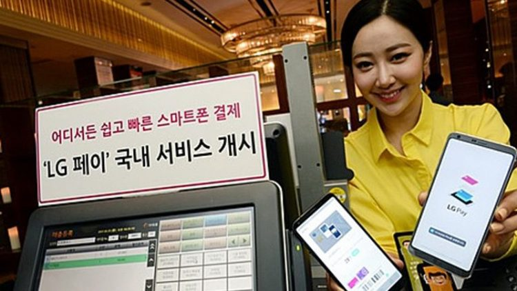 LG's Payment Platform LG Pay Debuts in South Korea